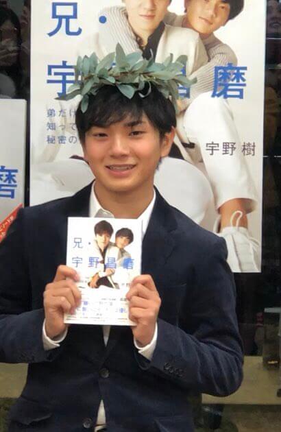 「兄・宇野昌磨」発売記念の宇野樹くんのサイン会が開催!みんなの感想まとめ!