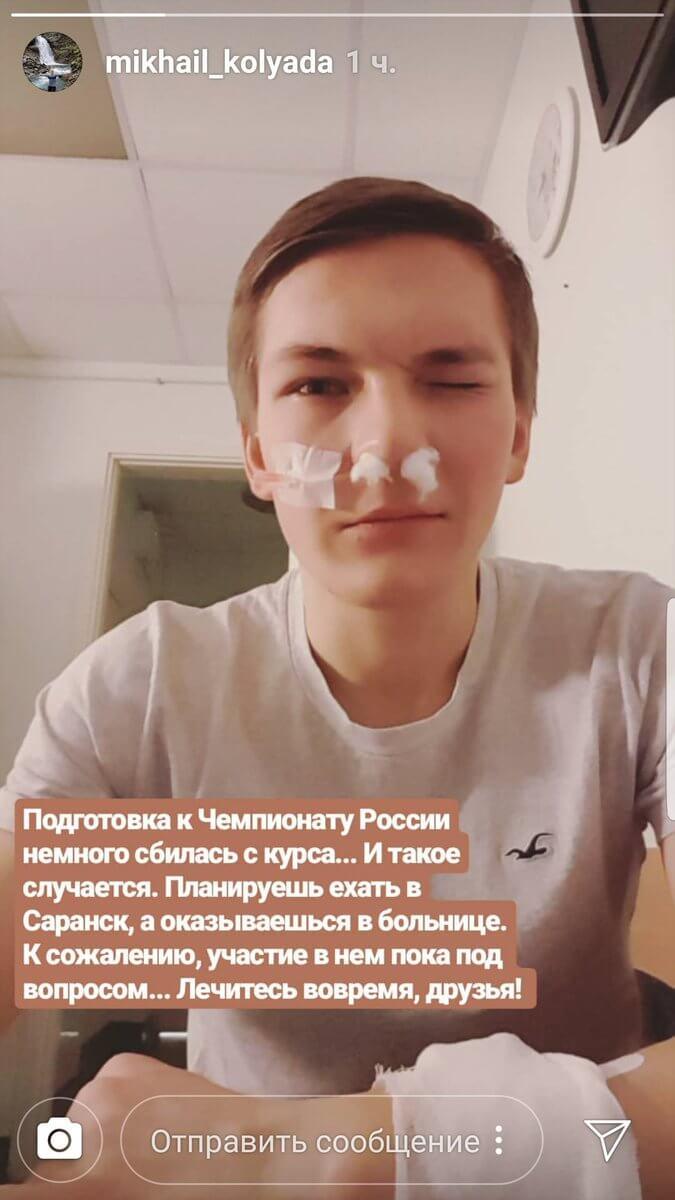 ミハイル・コリヤダ選手がロシア選手権前夜に入院していたと発表。原因は「副鼻腔炎」