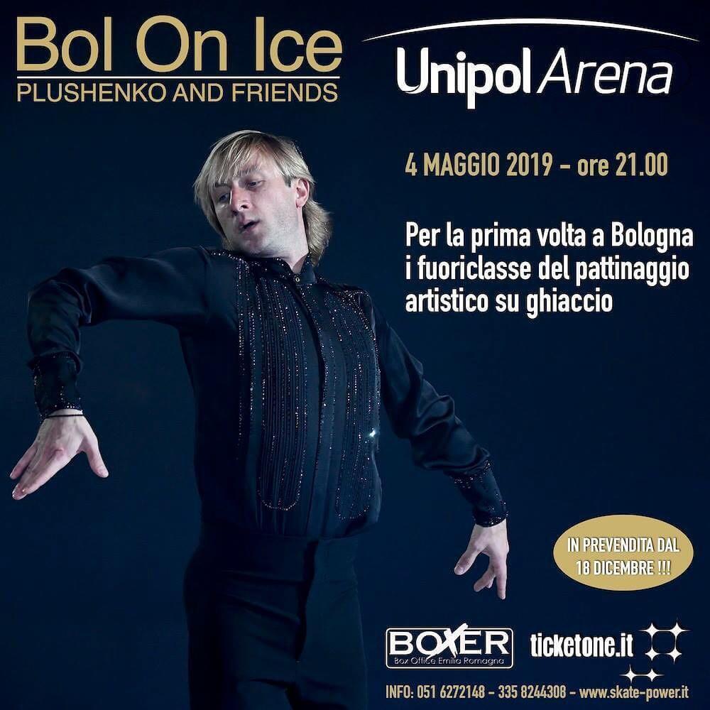 来年5月にイタリアで「Bol On Ice」が開催!豪華な出演陣!