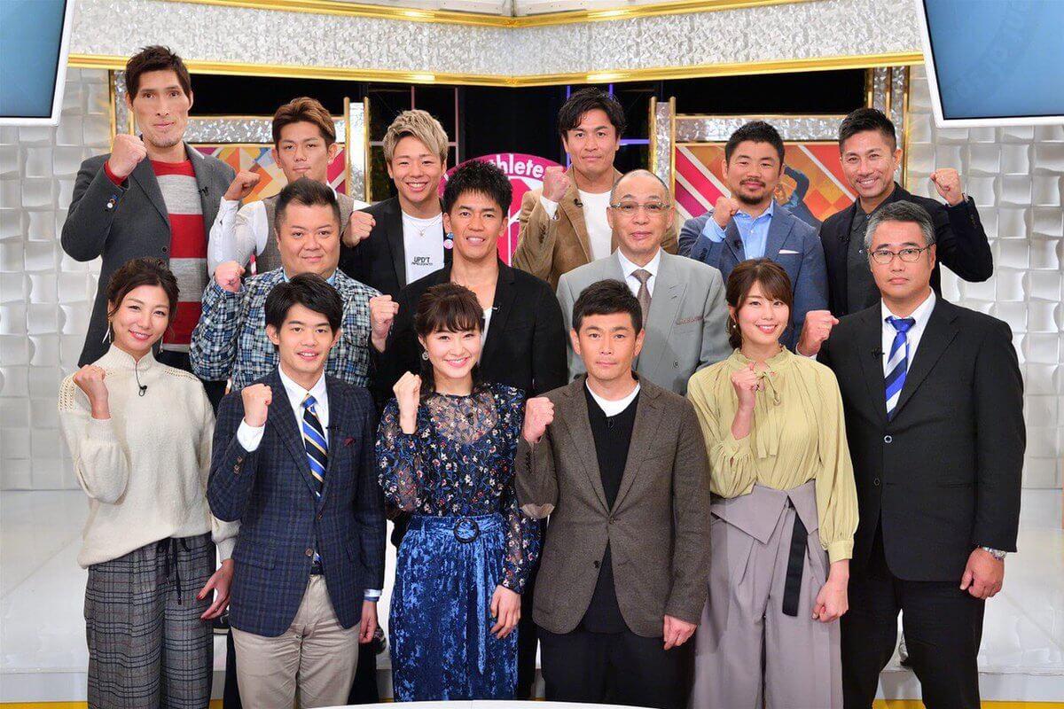 12/31放送 スポーツ内閣まとめ!小塚崇彦&村上佳菜子が出演!