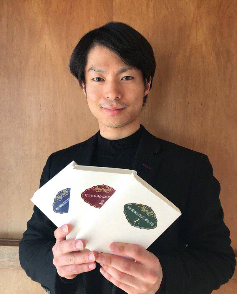 ファンからのメッセージが詰まった、「世界で1組だけの3巻セットの文庫本」が町田樹へ贈られる!
