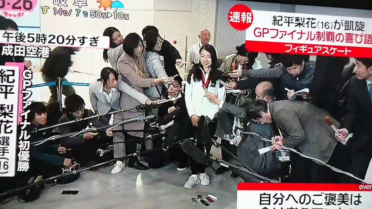 紀平梨花の帰国がLIVE中継!メディアの数も凄いwww