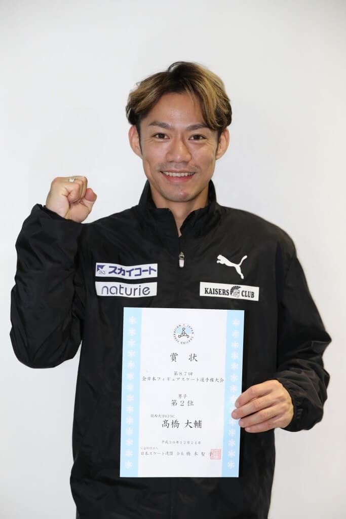 高橋大輔がスポンサーのナチュリエにメッセージを寄せる!