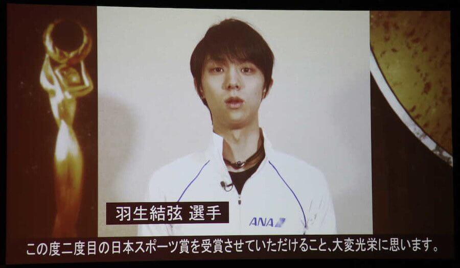 日本スポーツ賞 羽生結弦がVTRでコメント!「一日でも早くみなさんの応援の気持ちを受け止められる状態に戻し、日々過ごして行きます。」