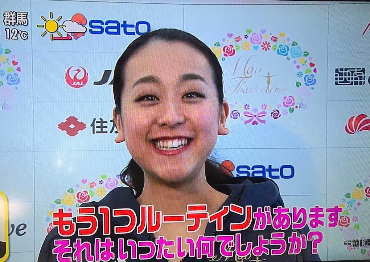 浅田真央がスッキリでクイズを出題!「現役の頃 本番前に必ずしていたルーティンは?」