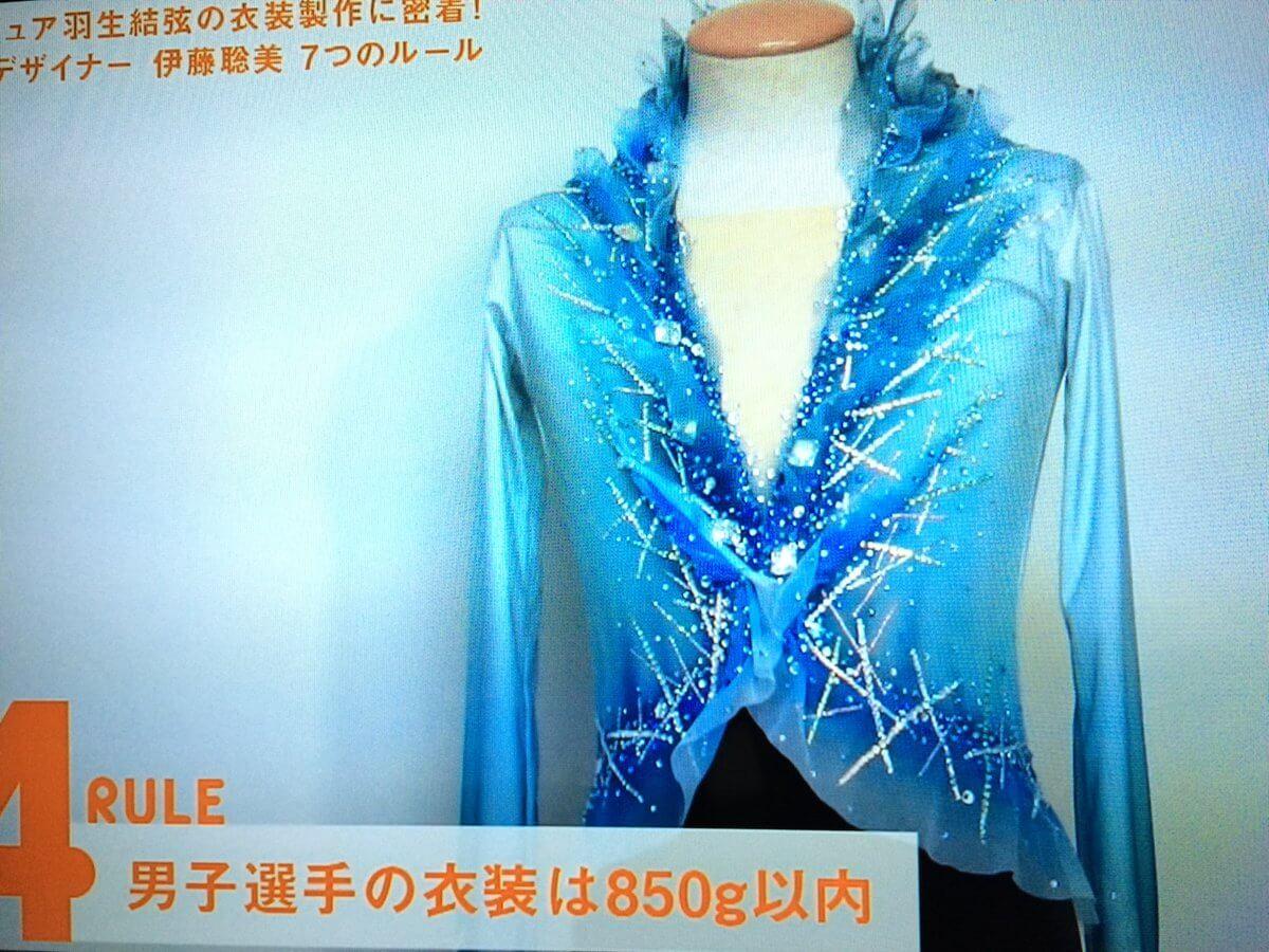 1/8放送のセブンルールが凄く面白かったと話題に!「フィギュア羽生結弦の衣装を製作!トップ選手が惚れ込むデザイナー」