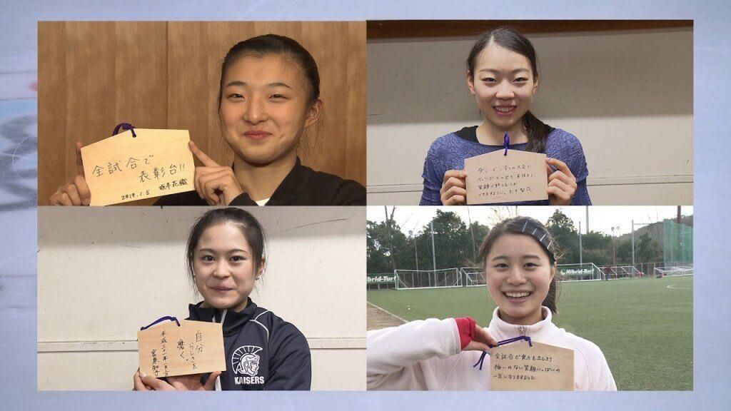 日本代表の4選手が2019年の目標を絵馬に書き込む映像が公開!