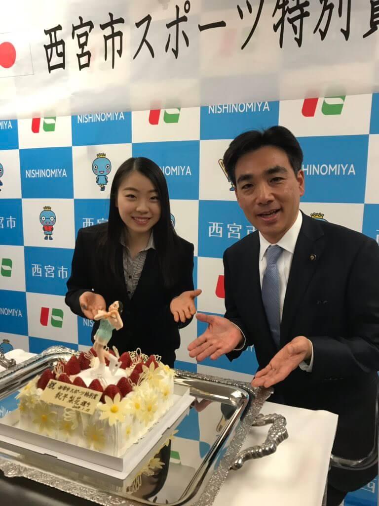 紀平梨花が西宮市スポーツ特別賞を受賞!かわいいケーキも!