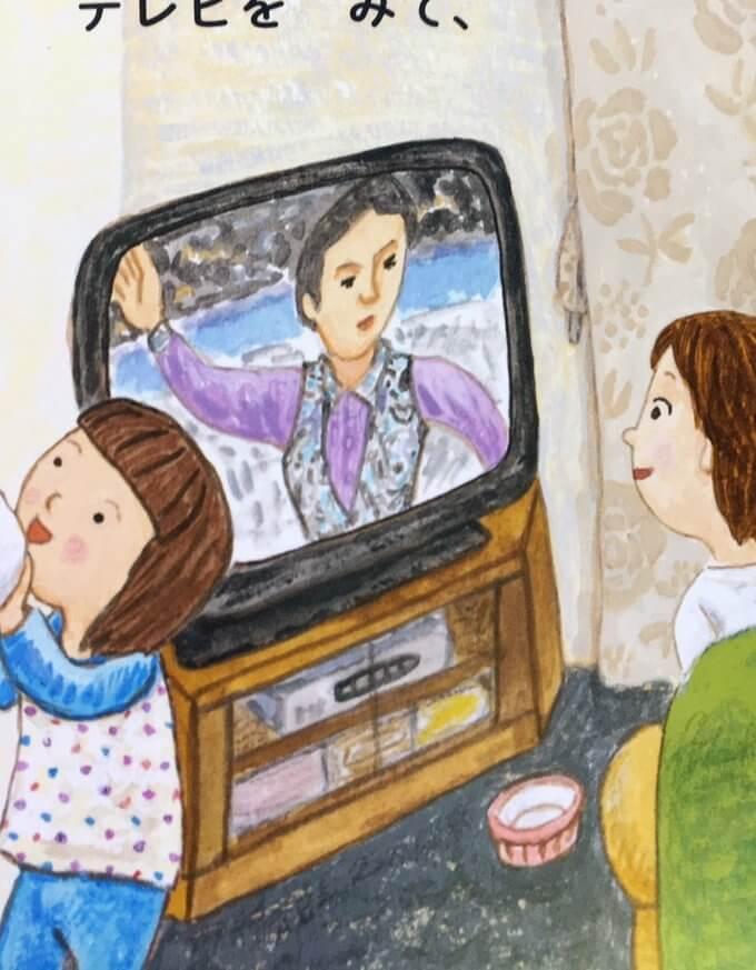 ママ友ちゃんが「中川ひろたかさんの絵本に羽生くんいたよ!さすが国民栄誉賞!」ってLINEくれたよ!