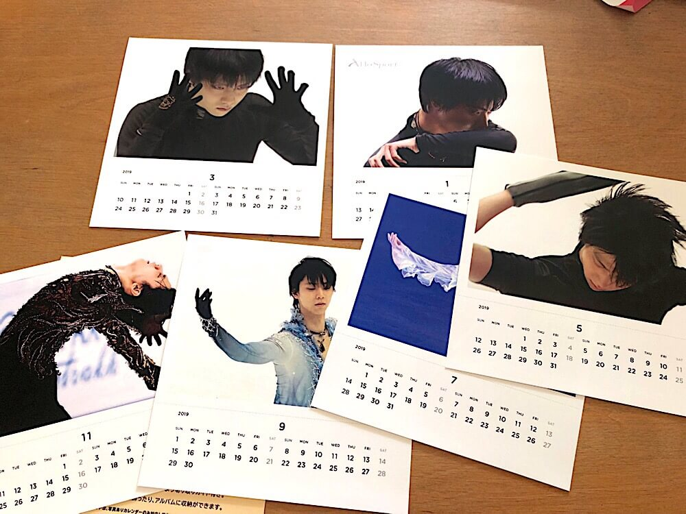 ZOZOの無料カレンダー届いた!私だけの羽生結弦カレンダーが素敵すぎる!!!