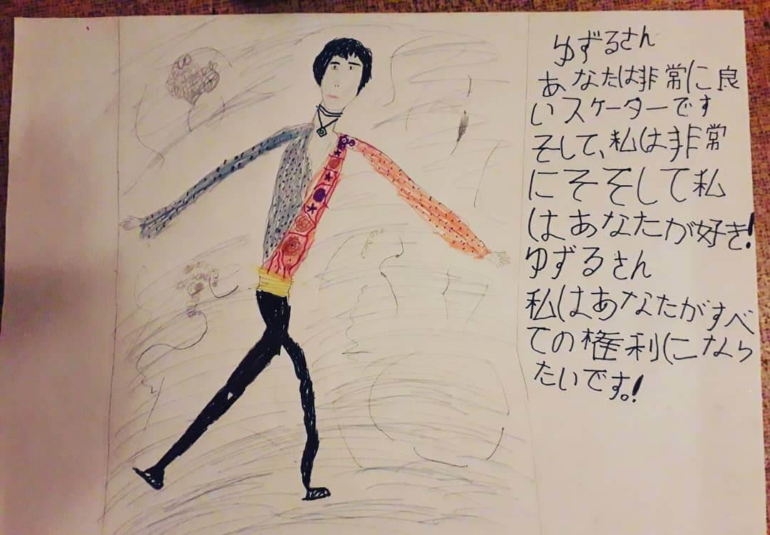 ボロノフ君から羽生結弦へお手紙!日本語どんどん上手くなってる!w