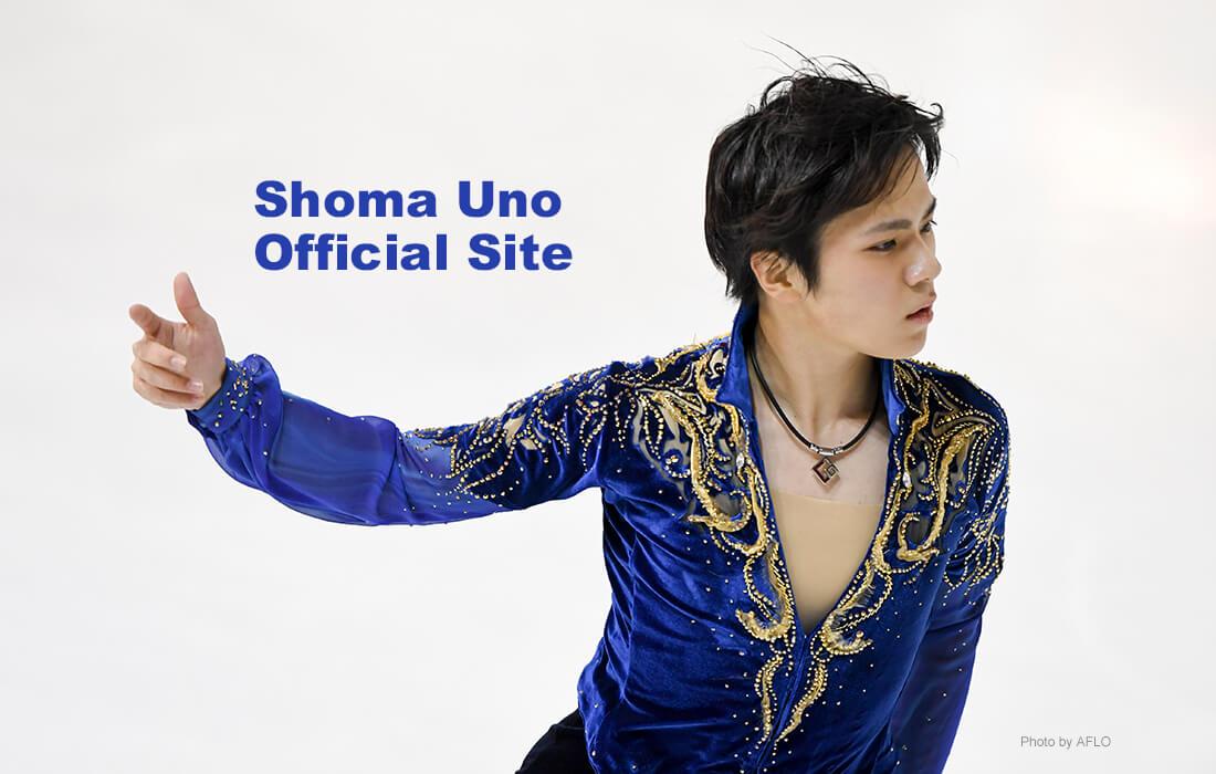 宇野昌磨が公式サイトを更新!チャレンジカップ欠場の理由は「2試合出るには正直まだ足の不安もあるため、今回はこの様な形を取らせて頂きました。」