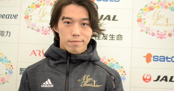 良記事!「無良崇人はこうした気配りができるからこそ、浅田さんをはじめとした多くの選手に頼られているのだろうと感じた。」