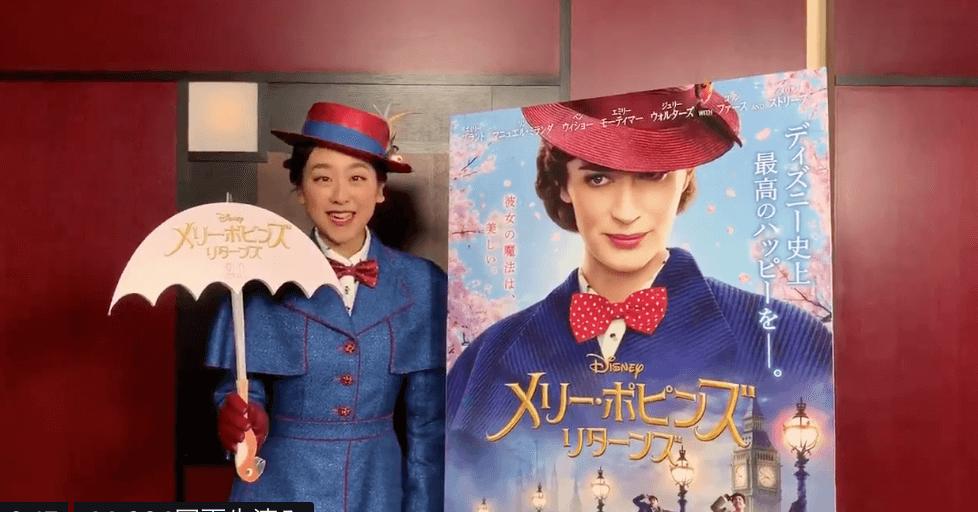 浅田真央が新エキシビションを公開!「メリー・ポピンズ リターンズ」オリジナル・パフォーマンス