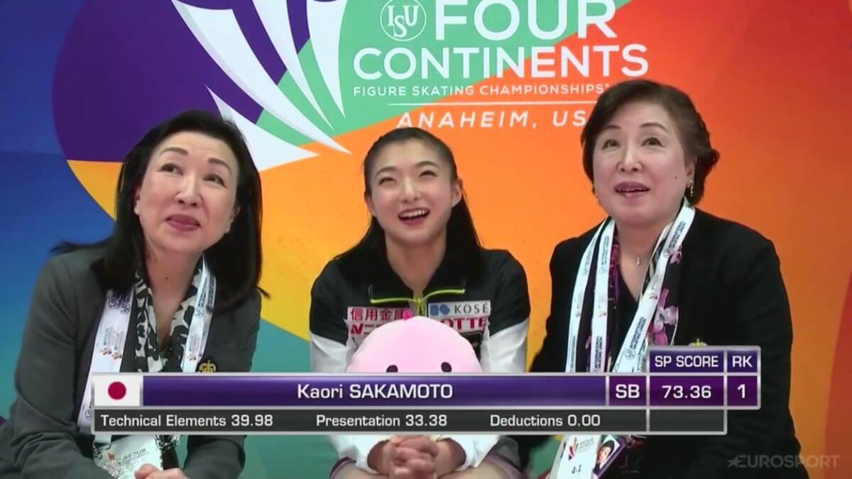 【速報】四大陸選手権 女子SP結果まとめ!