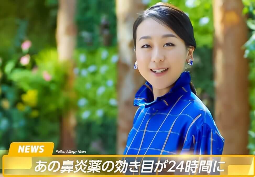 「ストナリニZジェル」「ナザールαAR0.1%」の新TVCM放映開始!浅田真央&浅田舞