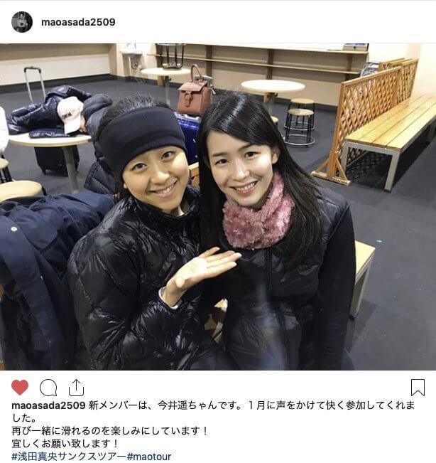 「浅田真央サンクスツアー」2019年も開催決定! 新メンバーに今井遥を迎えて新体制!
