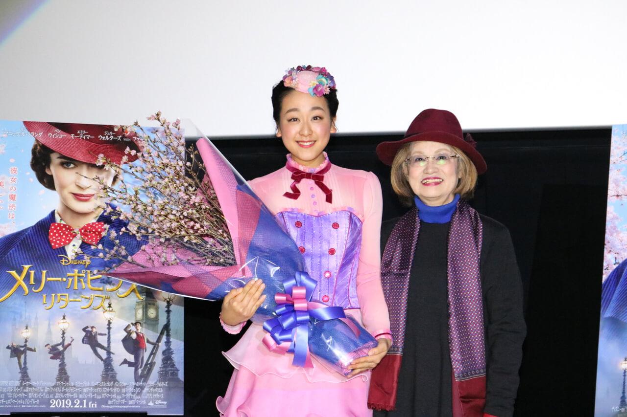 『メリー・ポピンズ リターンズ』舞台挨拶!山田満知子先生がサプライズ登場で浅田真央もびっくり!