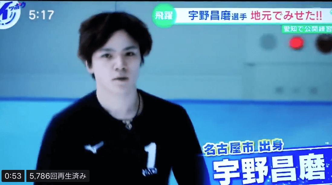 【動画有】宇野昌磨の公開練習の映像がキター!