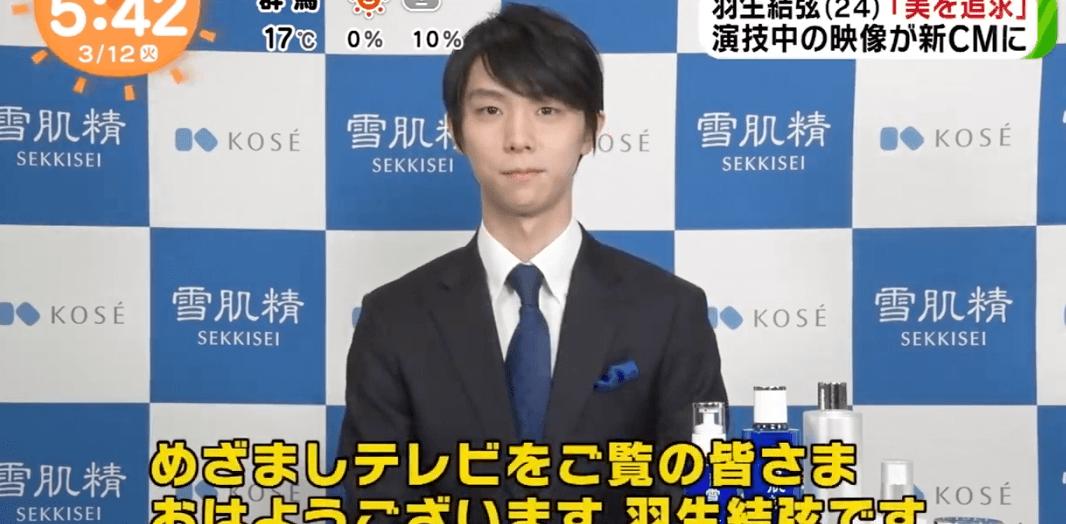 3/12 本日の羽生結弦関連のニュース映像大量まとめ!