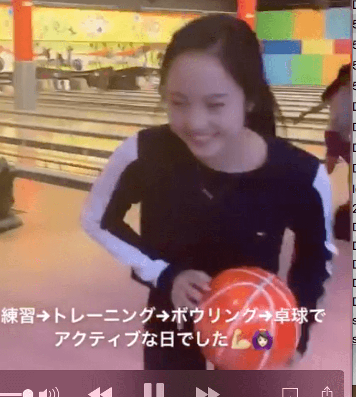 本田真凜がインスタにボーリングしている映像を投稿!上手すぎると話題に!