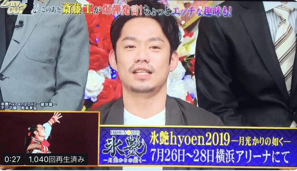【動画有】しゃべくり007に高橋大輔と村上佳菜子が出演!