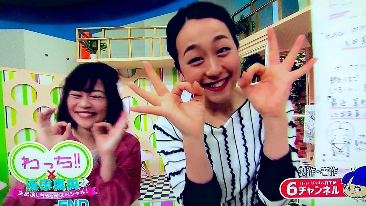 """浅田真央が""""わっち!!"""