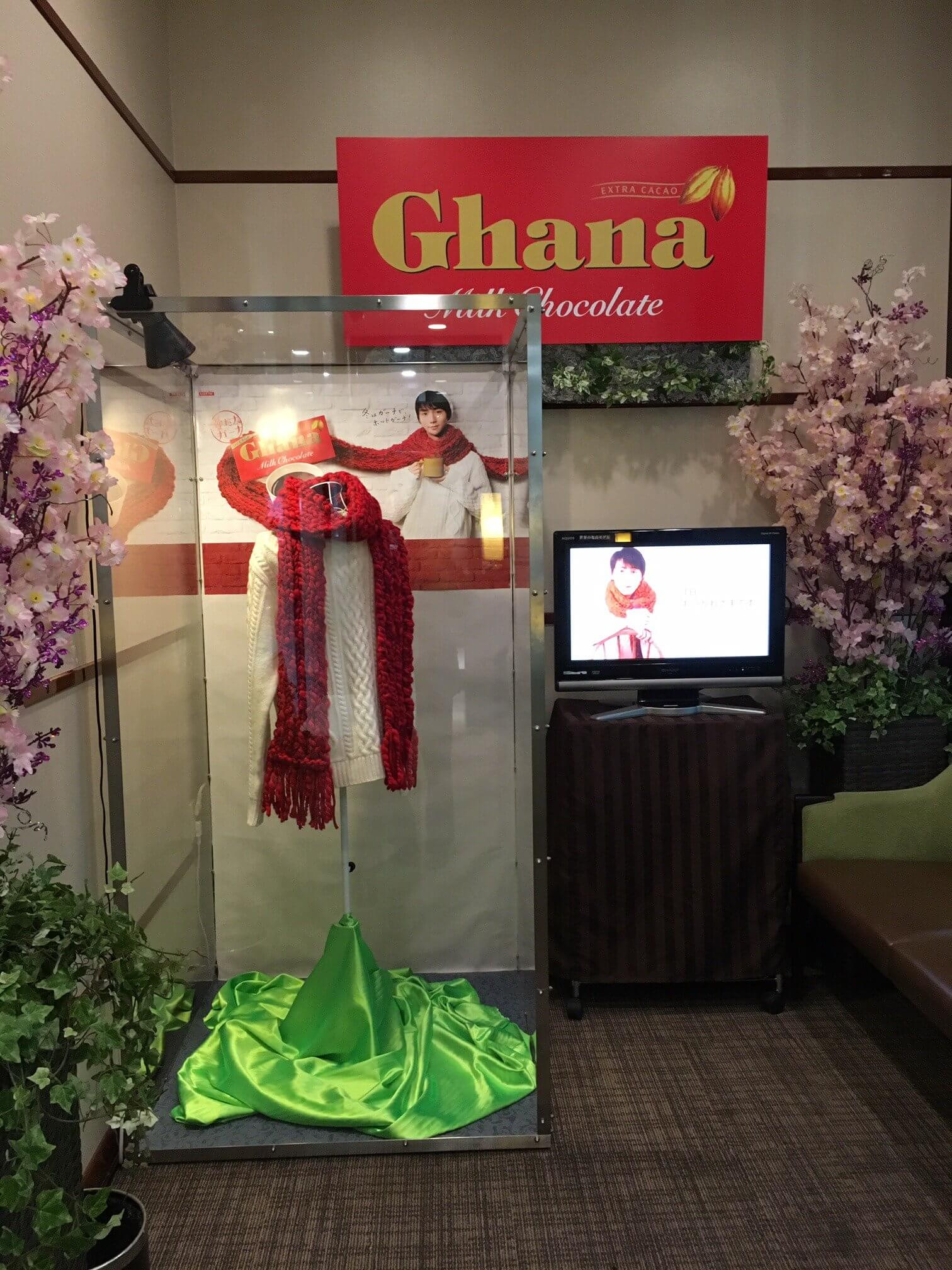 ロッテシティホテル錦糸町で羽生結弦が使った衣装が展示!!