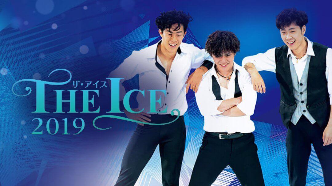 THE ICE 2019の開催が決定!宇野昌磨やネイサン・チェン、ボーヤン・ジンらの出演が発表!