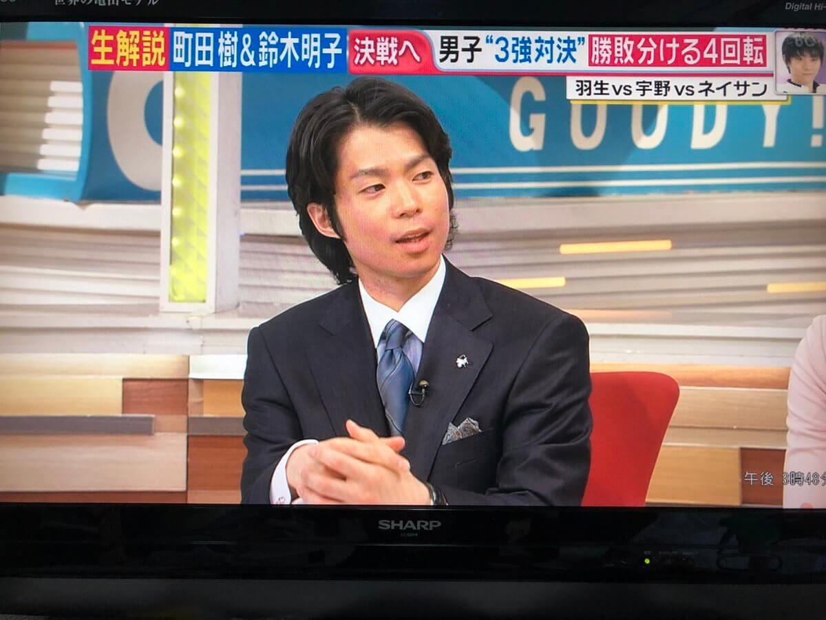 町田樹がグッディで男子について「トップ3は技術が拮抗している。後は本番で勝負師として一発で仕留める力が出せるかどうか。」