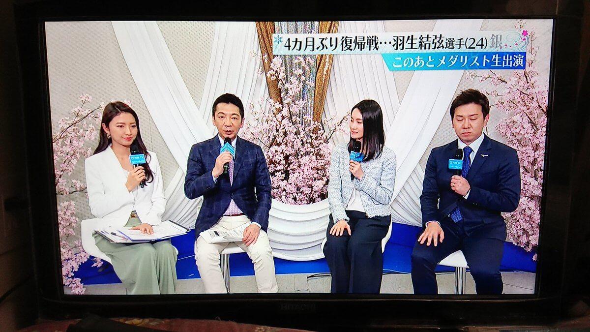 【映像有】世界選手権後の Mrサンデー、S-Park動画まとめ!