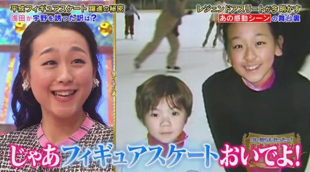 【動画有】浅田真央出演!3/27放送 平成スポーツ命場面SP フィギュアスケートの内容たっぷり!