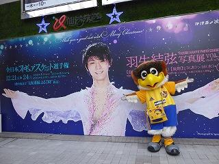仙台放送の恒例のワールドポスターの掲示は今年もあるみたい!凄く楽しみ!
