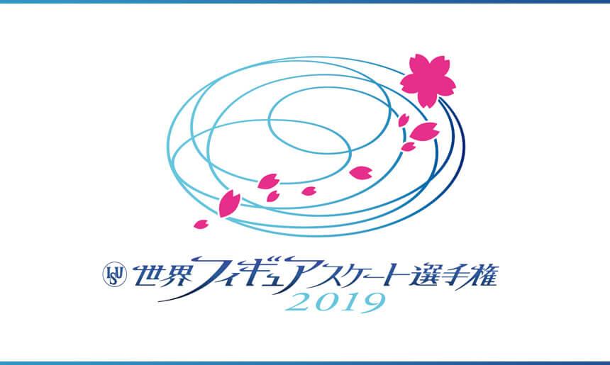世界選手権  SP、FSの視聴率まとめ!男子フリーは関西地区で瞬間32・8%!