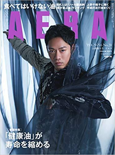 『AERA』表紙に髙橋大輔選手が登場!蜷川実花「やっとやっと撮影出来て嬉しかった!!」