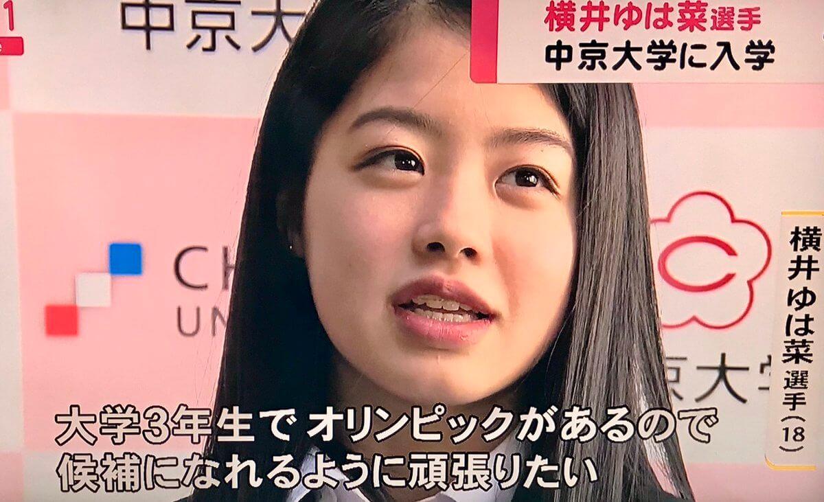 横井ゆは菜が中京大学に入学!「大学3年生のときにオリンピックがあるので、候補になれるように頑張りたいです」
