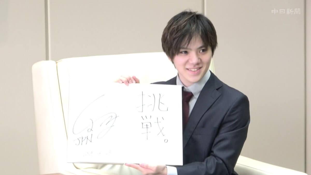 宇野昌磨が中日体育賞を受賞!スーツ姿がかっこよすぎると話題に!