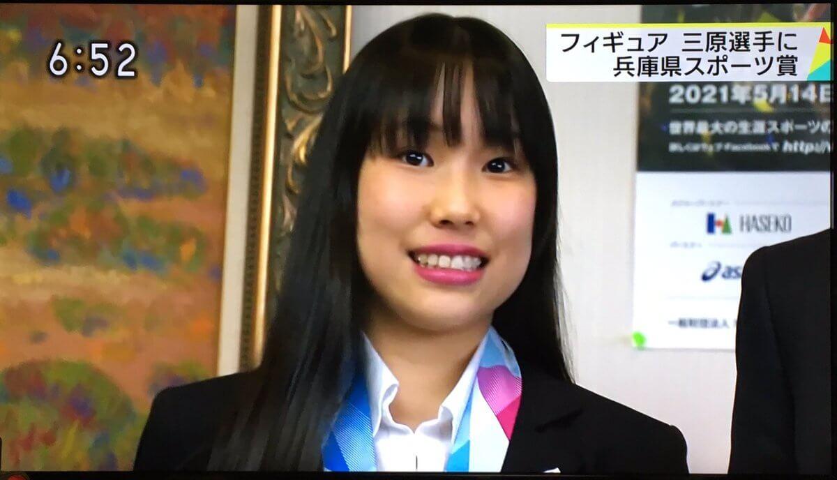 三原舞依が兵庫県スポーツ賞を受賞! フィギュアスケーターでは初!