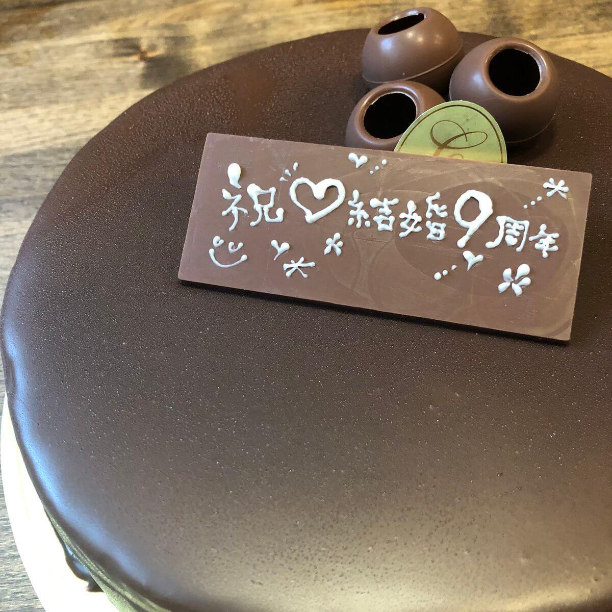 織田信成が結婚9周年を報告!みんなから祝福の声!