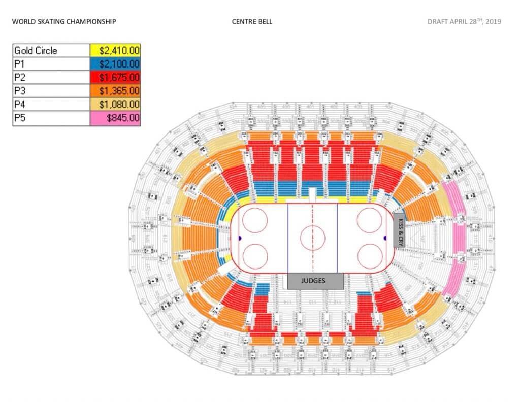 モントリオールワールドのチケット価格が発表!た、高い・・・!