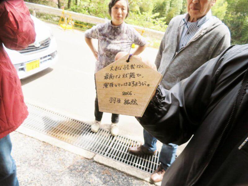 和歌山にも羽生結弦の絵馬があるってみんな知ってた?