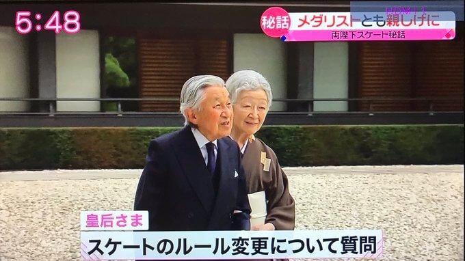 【動画有】天皇皇后両陛下のスケート秘話!両陛下のスケートについて佐藤コーチのインタビュー。