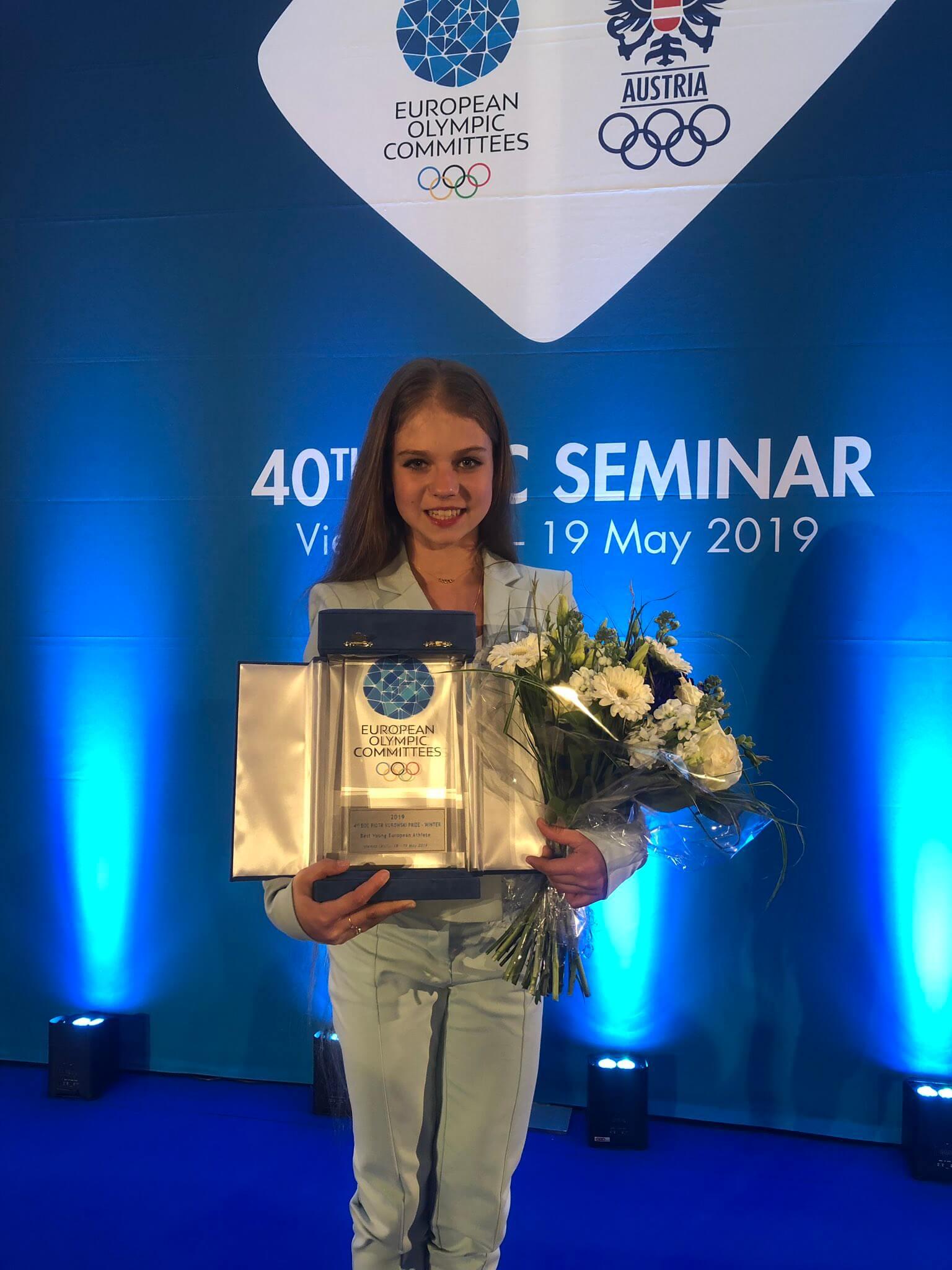 ユーロ最優秀ジュニア選手が発表!トゥルソワが最優秀賞!