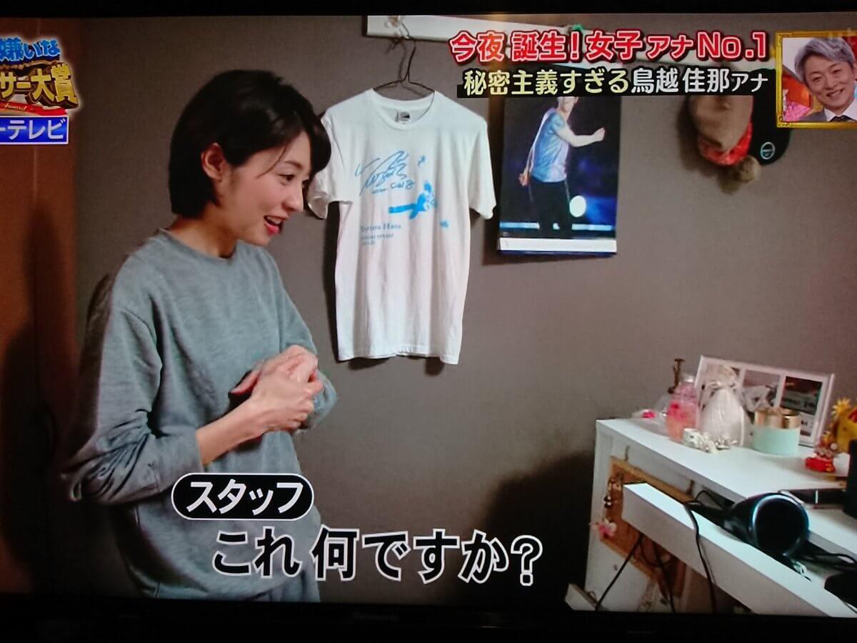 静岡第一のアナウンサーが羽生結弦のガチオタだと話題に!www