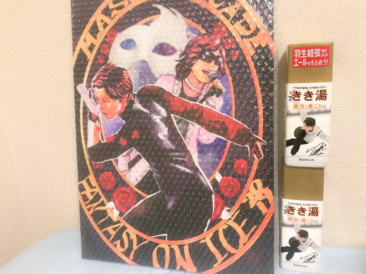 Toshiがニコ生で披露したバナーのクオリティが高いと話題に!公式でもいいくらいのクオリティ!