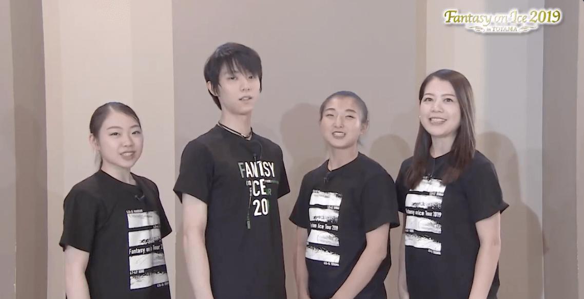 ついに今週5日!BBTスペシャル 「Fantasy on Ice 2019 in TOYAMA」が放送!