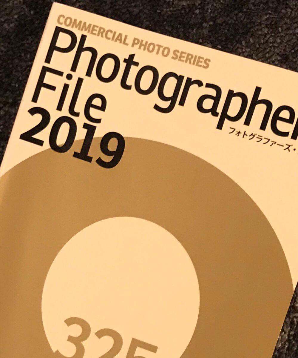PHOTOGRAPHERS FILE 2019にキシリトール羽生!