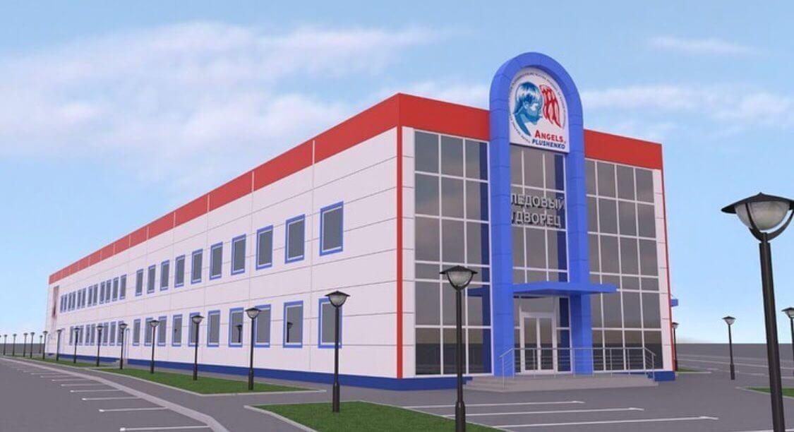 2021年3月オープン予定のプルシェンコの新しいアカデミーの完成予想図が公開!!