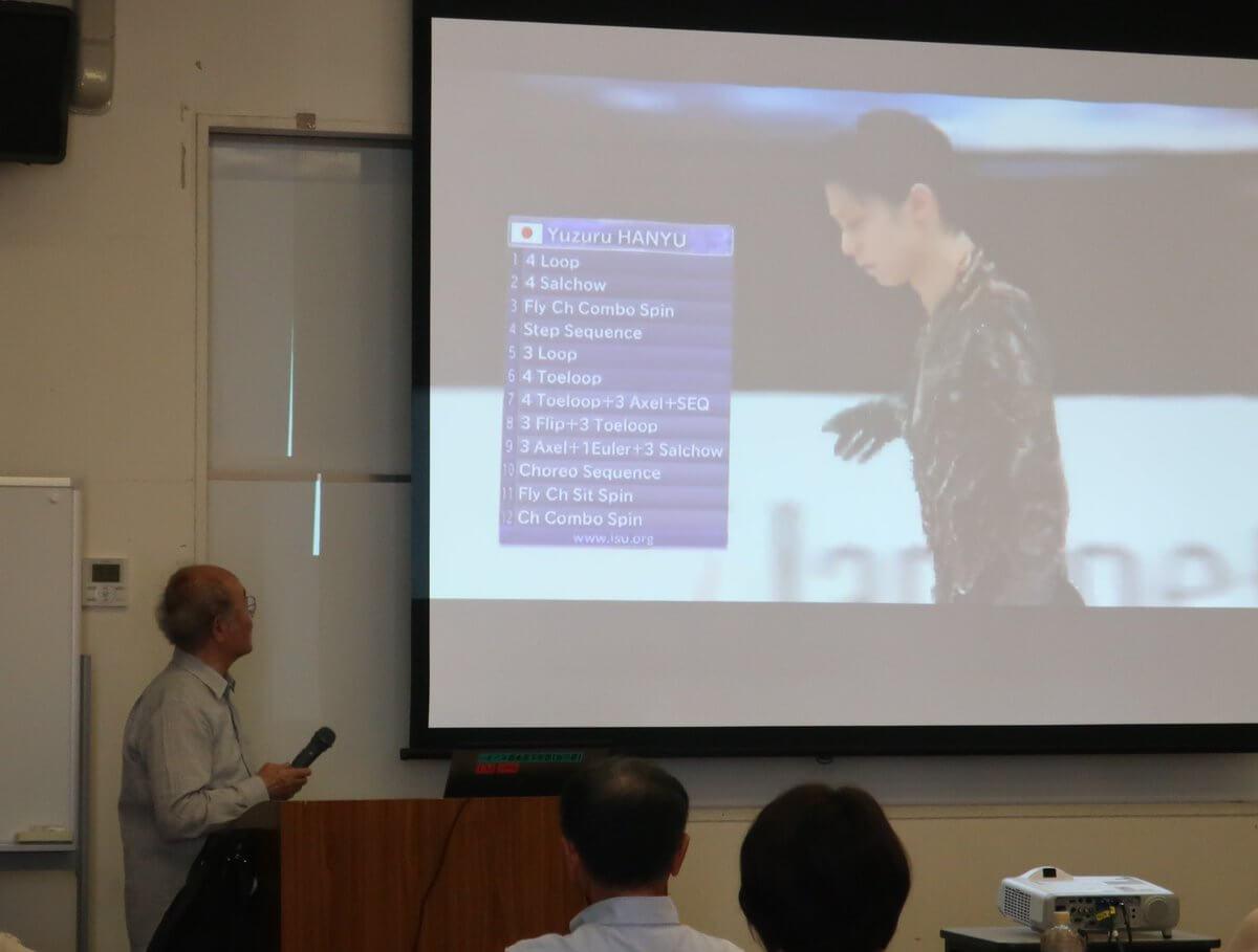 茨城県県西生涯学習センターで「フィギュアスケートの楽しみ方講座」を開催!羽生結弦の演技を見ながらフィギュアスケート解説!
