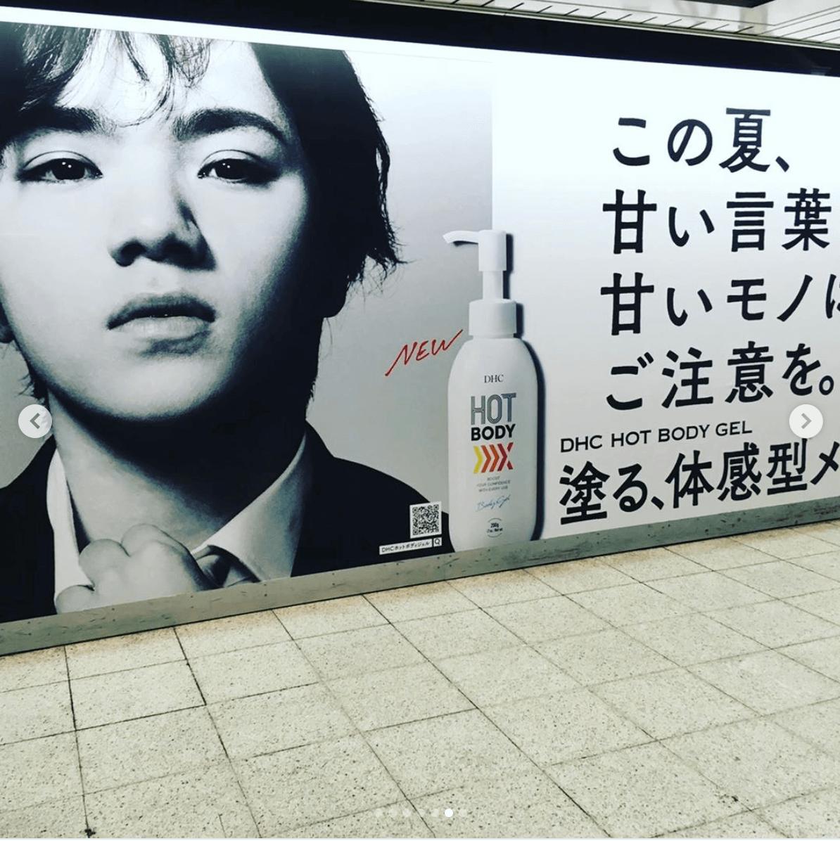 【画像有】宇野樹が名古屋駅東山線で宇野昌磨のDHC広告を撮影してきたことを報告!